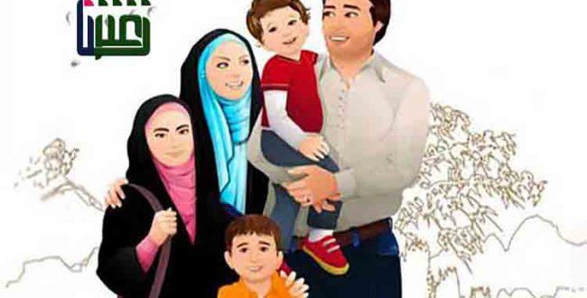 نقش مرد در آرامش خانواده در روایات