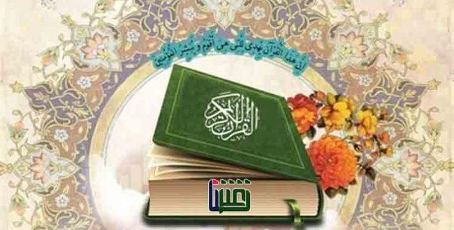 آداب تلاوت قرآن در ماه مبارک رمضان