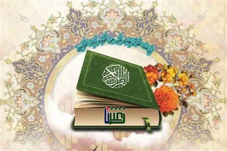 فیلم | تلاوت قرآن در دل شب در کلام استاد مطهری