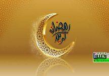 علت اختلاف نظر مراجع تقلید در اعلام ابتدا و انتهای ماه رمضان