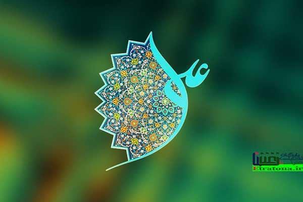 تأثیر محبت به امیرالمؤمنین(ع) در بیان آیتالله آقا مجتبی تهرانی | فیلم